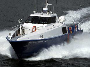 Abeer 41 vessel